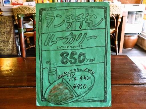 藤乃屋 | 店舗メニュー画像4