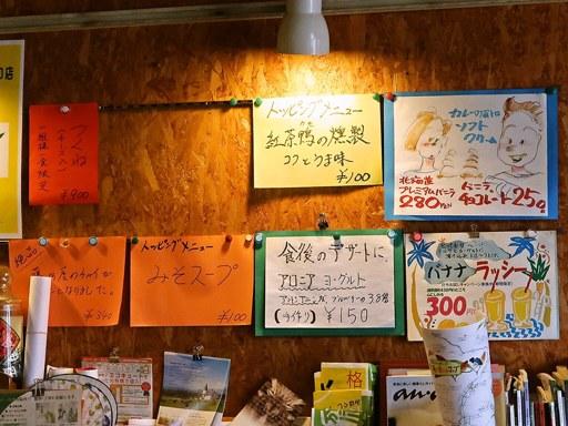 藤乃屋 | 店舗メニュー画像5
