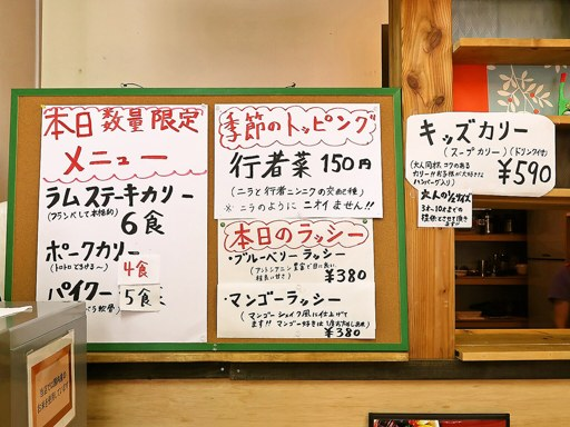 AJITO HACHAM アジトハチャム | 店舗メニュー画像3