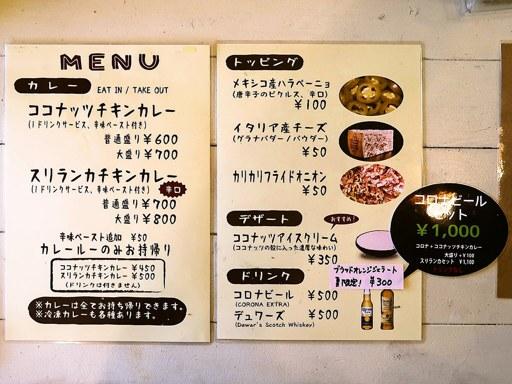 POL KIRI ポルキリ | 店舗メニュー画像1