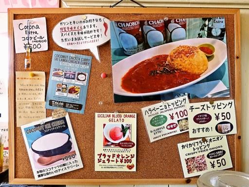 POL KIRI ポルキリ | 店舗メニュー画像3