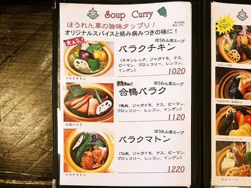 Curry Shop ALLEGLA(アレグラ) | 店舗メニュー画像1