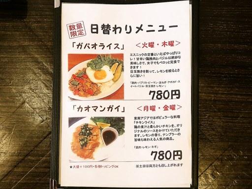 Curry Shop ALLEGLA(アレグラ) | 店舗メニュー画像6