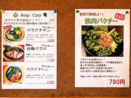 Curry Shop ALLEGLA(アレグラ) | 店舗メニュー画像8