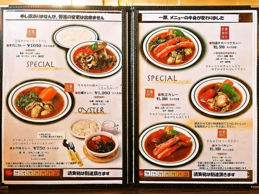 スープカレー専門店 木多郎 岩見沢店 | 店舗メニュー画像2