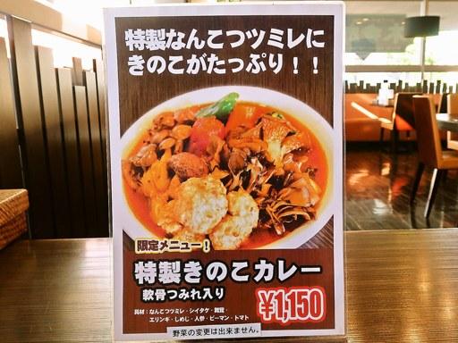 スープカレー専門店 木多郎 岩見沢店 | 店舗メニュー画像5