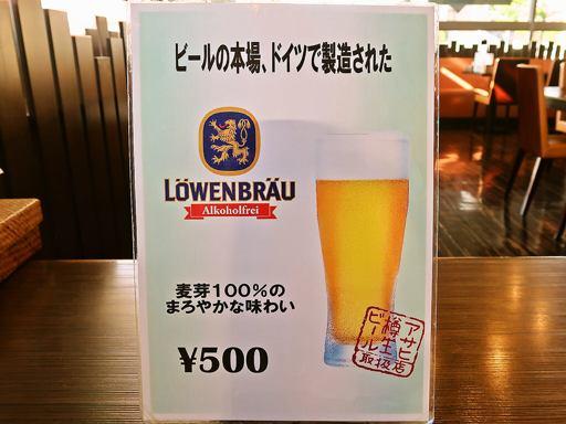 スープカレー専門店 木多郎 岩見沢店 | 店舗メニュー画像12