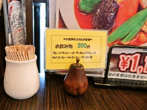 スープカレー専門店 木多郎 岩見沢店 | 店舗メニュー画像16