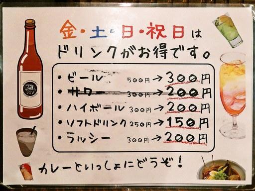 スープカリー専門店 元祖 札幌ドミニカ (すすきのに移転済) | 店舗メニュー画像4