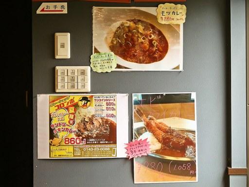 カレーショップ コロンボ   店舗メニュー画像6