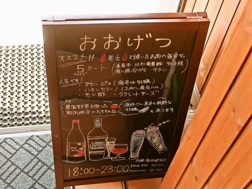 おおげつ | 店舗メニュー画像4