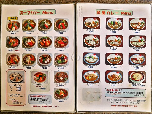 curry&cafe Buzz 札幌本店 花車   店舗メニュー画像1