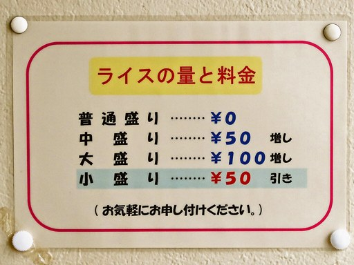 curry&cafe Buzz 札幌本店 花車   店舗メニュー画像7