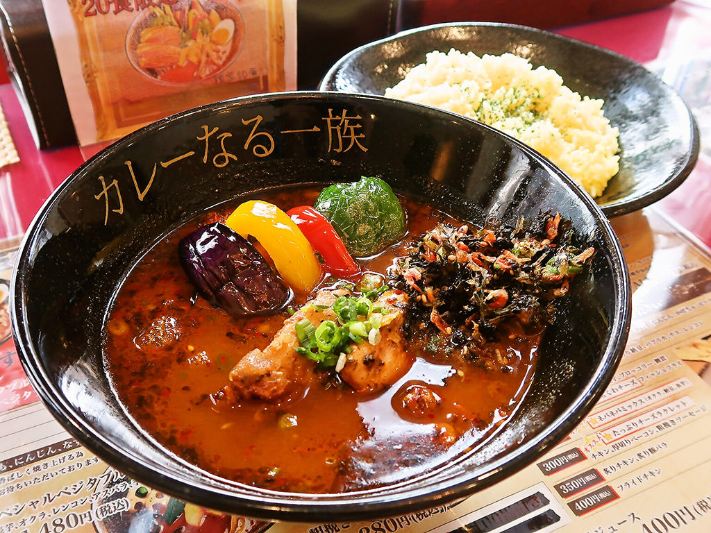カレーなる一族 CURRY's TRIBE「炙り地鶏(桜姫)」