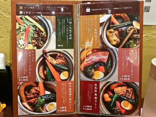 札幌スープカレー傾奇 KABUKI | 店舗メニュー画像2