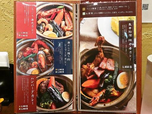 札幌スープカレー傾奇 KABUKI | 店舗メニュー画像3