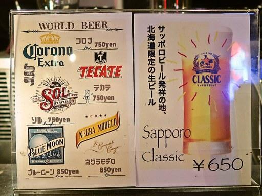 SOUP CURRY&HAMBURG 龍祈 TATSUKI | 店舗メニュー画像8