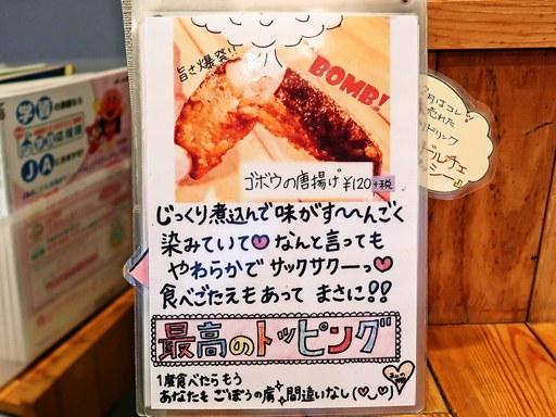 トムトムキキル | 店舗メニュー画像10