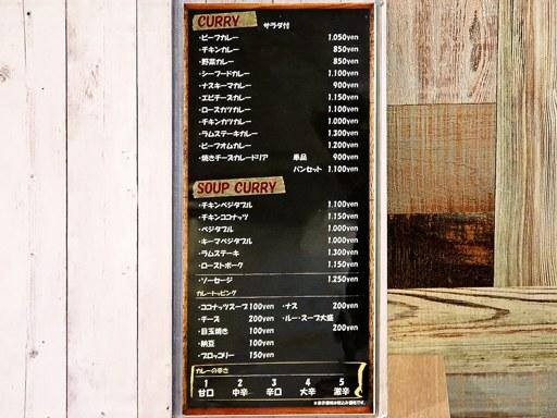 BISTRO MINAMIYA ビストロミナミヤ (旧店名:Curry Shop 南家) | 店舗メニュー画像1