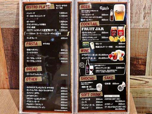 BISTRO MINAMIYA ビストロミナミヤ (旧店名:Curry Shop 南家) | 店舗メニュー画像2