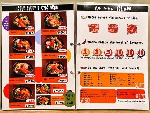 GARAKU スープカレー ガラク | 店舗メニュー画像9