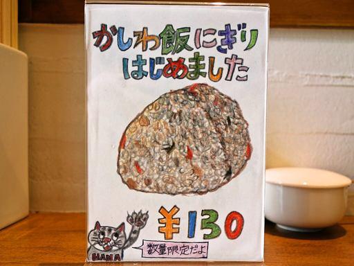 増田うどん | 店舗メニュー画像5