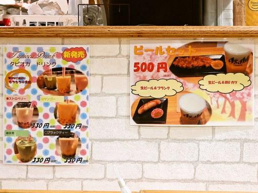 Cfarm 新さっぽろカテプリ店 | 店舗メニュー画像3