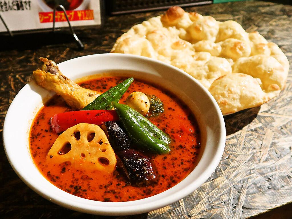 インドカリー アマン 川沿店「スープカレ~ チキンスープ」