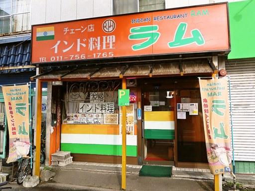 北海道のインド料理・カレーが ... - hitosara.com