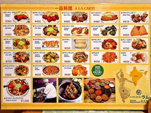 インド料理 ラム [札幌市北区] | 店舗メニュー画像2