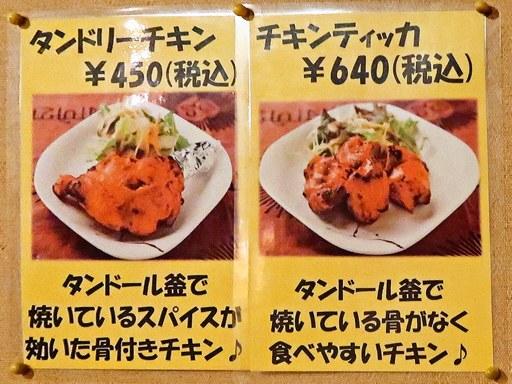 RED CHILI レッドチリ (円山店) | 店舗メニュー画像3