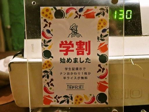 本格インドカレーの館 SPICE(スパイス) | 店舗メニュー画像11