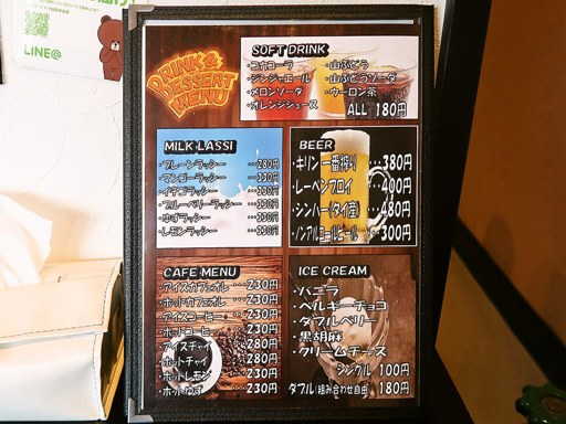 超人的スープカリー専科 エスパー・イトウ 白石中央店 | 店舗メニュー画像5