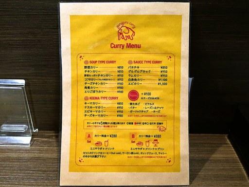 グルグルカリー (札幌市西区に移転OPEN) | 店舗メニュー画像1