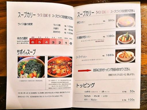 Curry SAVoY (旧:Curry Di.SAVoY) [11/19再OPEN]   店舗メニュー画像1