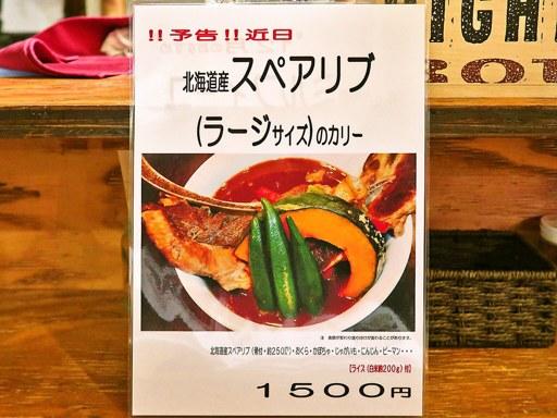 Curry SAVoY (旧:Curry Di.SAVoY) [11/19再OPEN]   店舗メニュー画像6