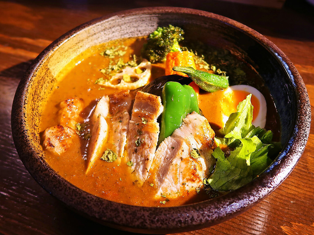 Curry Ya ASAP (アサップ)