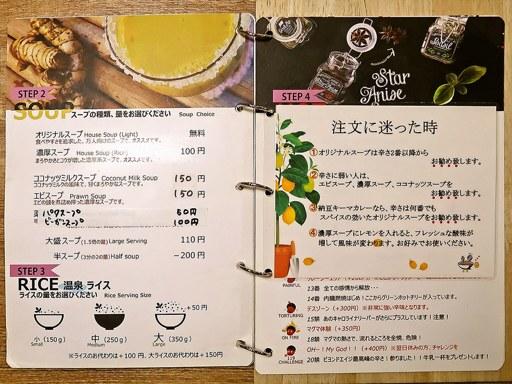 Beyond Age 南19条店 | 店舗メニュー画像2