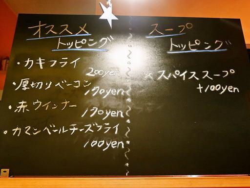 ルー&スープカレー Bonanza | 店舗メニュー画像4