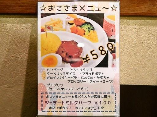 スープカリー専門店 元祖 札幌ドミニカ 円山店 | 店舗メニュー画像7