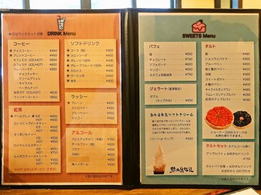 北カフェ sweets & soup curry | 店舗メニュー画像3