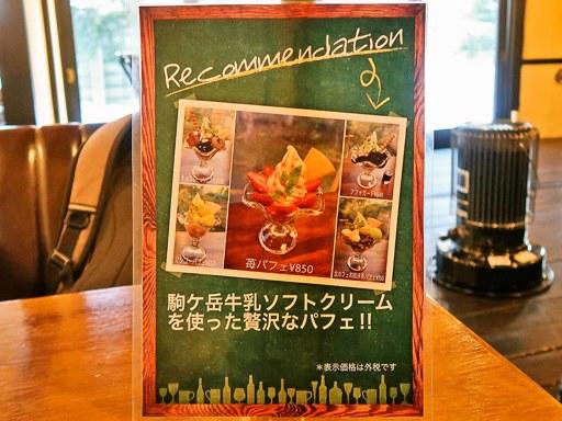 北カフェ sweets & soup curry | 店舗メニュー画像5