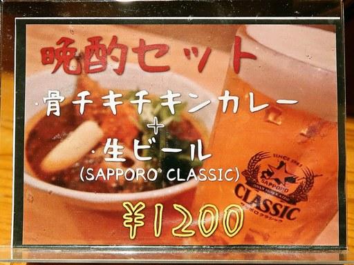 スープカリー hiri hiri OH!Do-Ri (ヒリヒリ大通)   店舗メニュー画像6