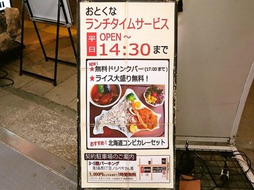 カレーショップ エス (CURRY SHOP S) | 店舗メニュー画像10