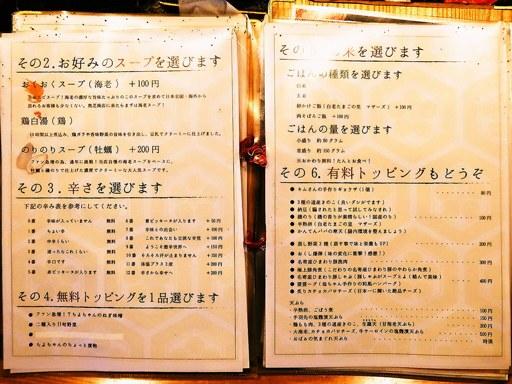スープカリー 奥芝商店 おくしばあちゃん | 店舗メニュー画像2