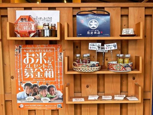 スープカリー 奥芝商店 おくしばあちゃん | 店舗メニュー画像5