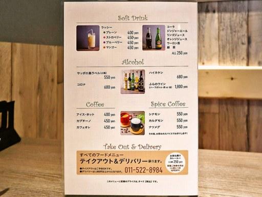 スパイシースポット Soup Curry & Cafe | 店舗メニュー画像2