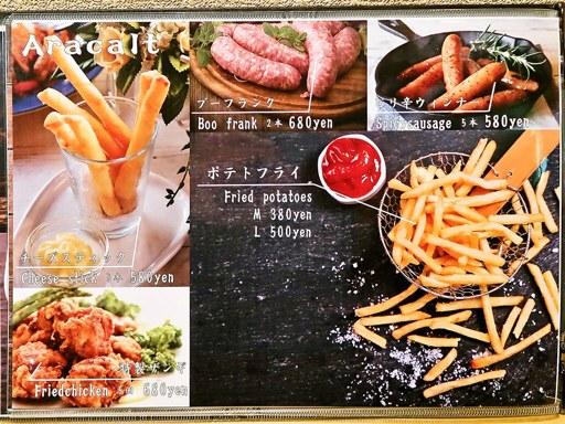 北海道スープカレー専門店 雪道 | 店舗メニュー画像4