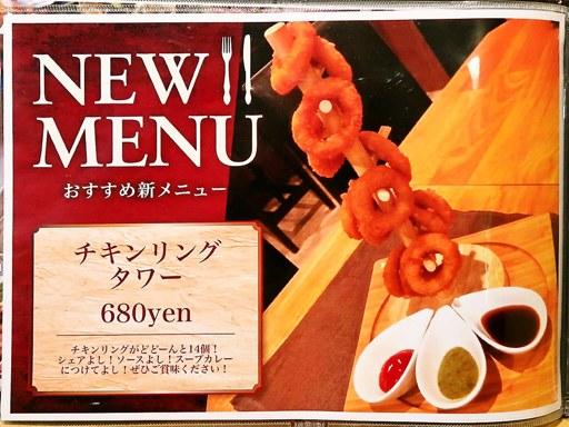 北海道スープカレー専門店 雪道 | 店舗メニュー画像8