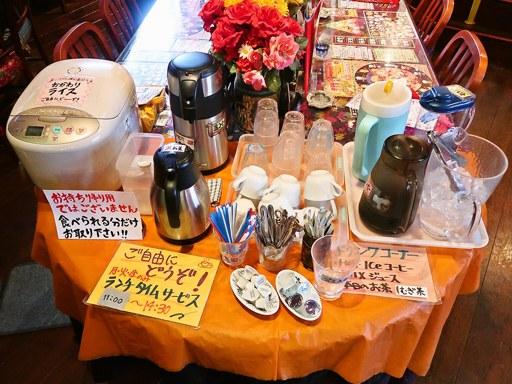 マジックスパイス 札幌本店 | 店舗メニュー画像18